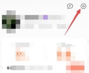 qq浏览器快报广告怎么关闭?qq浏览器关闭快报广告的方法[多图]图片3