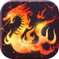 火焰魔域官网版