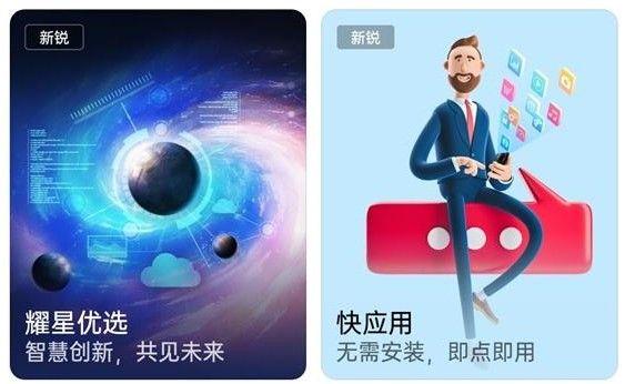 方舟编译器app图1