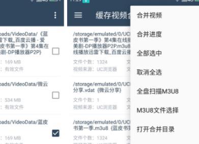 uc浏览器下载的视频怎么导出?uc浏览器下载的视频导出方法[多图]