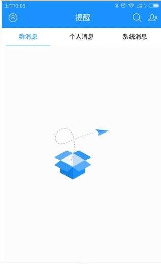 河北云教育app圖1