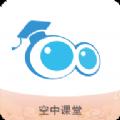 武汉市江岸区教育云课堂平台