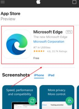 手機ios系統如何下載正版Edge瀏覽器?ios系統下載正版Edge瀏覽器的(de)方法(fa)[多圖]