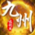 九州绿色服官网版