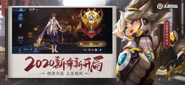 王(wang)者榮耀(yao)安卓ios可以互通嗎?安卓隻果數據互通情況說明[圖]