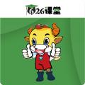 626课堂app下载安卓版