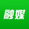 五华融媒管理平台