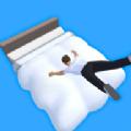 空翻入床游戏