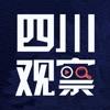 四川观察logo在线制作神器