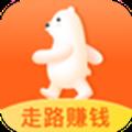 小熊(xiong)計(ji)步
