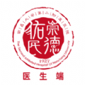 南昌(chang)大學二附院醫生端