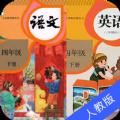 四年级语文英语下册人教版