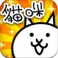 猫咪大战争9.4.2破解版