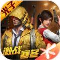 和平(ping)精英沙漠2.0新(xin)地圖官網版