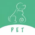 pet宠物链