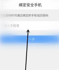 QQ浏览器的私密空间怎么使用?QQ浏览器的私密空间的使用方法[多图]图片5