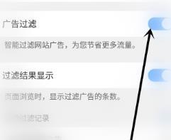 QQ瀏覽器(qi)看不了圖片(pian)怎麼辦?QQ瀏覽器(qi)如何才能查看圖片(pian)[多圖]