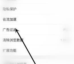 QQ浏览器看不了图片怎么办?QQ浏览器如何才能查看图片[多图]图片5