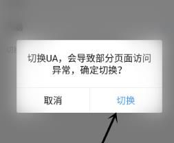 QQ浏览器页面显示异常怎么办?QQ浏览器页面显示异常的解决方法分享[多图]图片5
