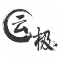 雲(yun)極瀏覽器(qi)