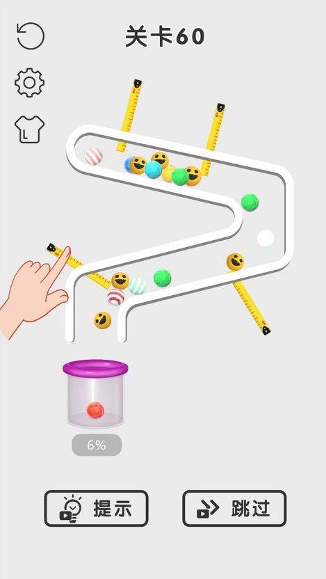 拉针放球安卓版图3