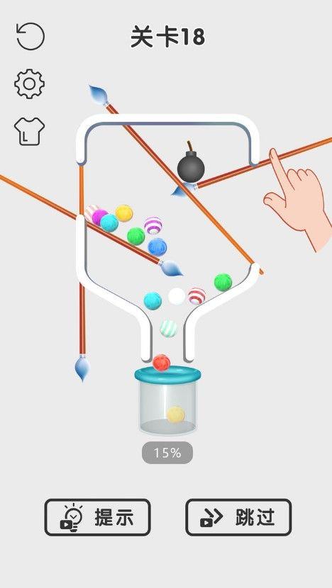 抖音拉针放球游戏安卓版图片1