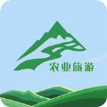 农业旅游网