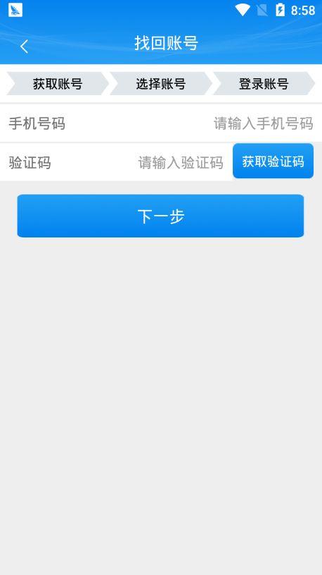 甘肃市场监管局登记注册服务平台app图1