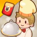 厨神餐厅安卓版