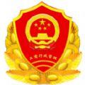 甘肃市场监管局登记注册服务平台