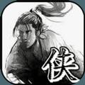 武侠井斗棋游戏