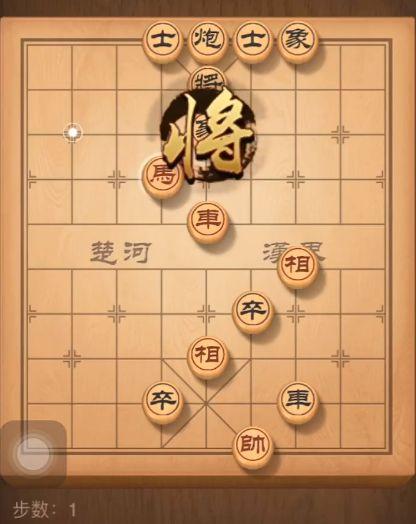 天天象棋殘局挑戰169期怎么過?3月23月169期殘局挑戰圖文通關攻略[圖]