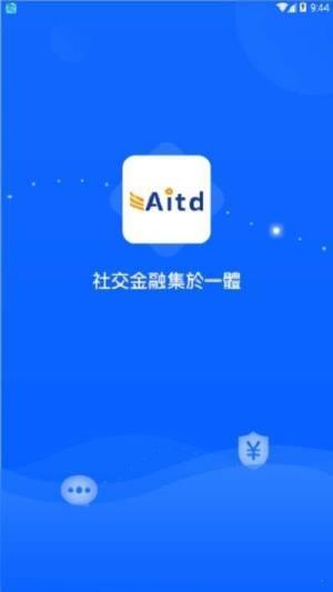 AITD Bank社交金融软件网址最新下载download.ttguminle图片1