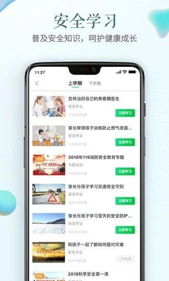 河南省中小学教师继续教育管理系统教师端官网平台登录图片1