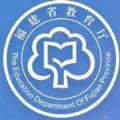 福建省高中综合素质登录网址