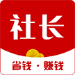 社(she)長(chang)省(sheng)購