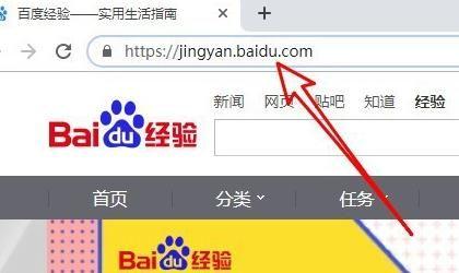 谷歌浏览器Chrome怎么样获取百度的BDUSS?谷歌浏览器获取百度的BDUSS的方法[多图]图片1
