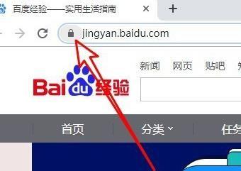 谷歌浏览器Chrome怎么样获取百度的BDUSS?谷歌浏览器获取百度的BDUSS的方法[多图]图片2