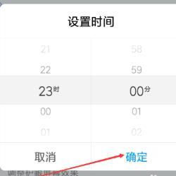 小米(mi)瀏覽器怎樣(yang)自(zi)定義護眼模式?小米(mi)瀏覽器自(zi)定義護眼模式的方法[多圖]