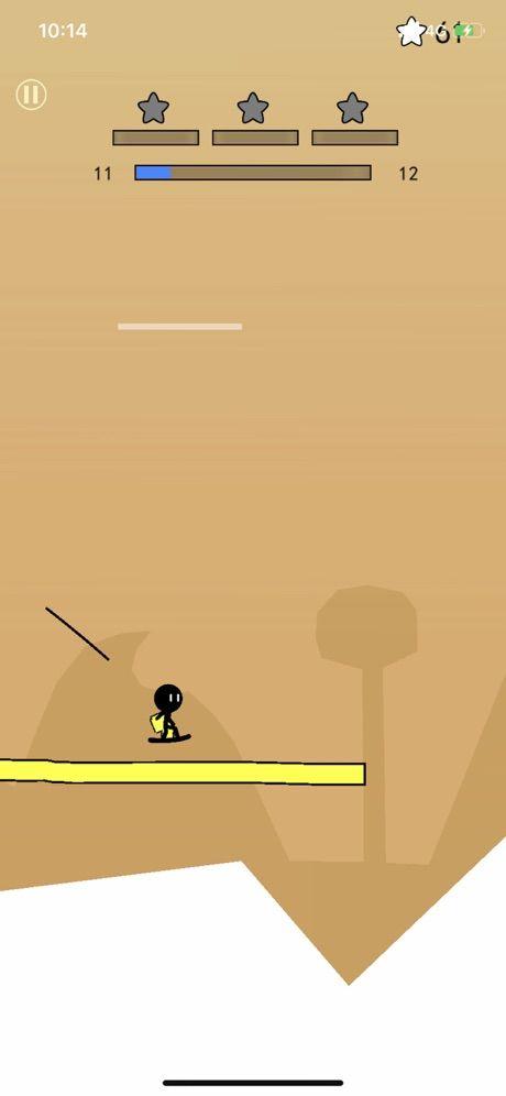 风行侠御剑飞行游戏图3