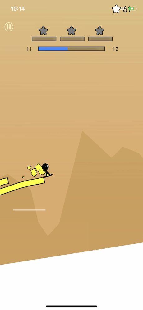 风行侠御剑飞行游戏图1