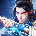 剑来九州官网版