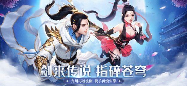 梦仙传官网手游最新版图片1