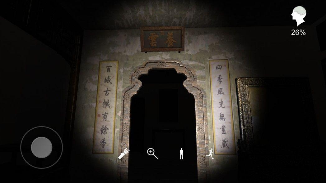 孙美琪疑案夏小梅破解版图3