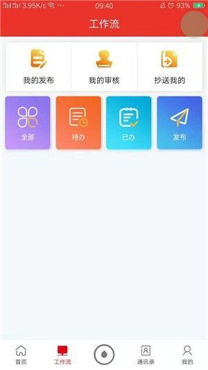 清政云app图3