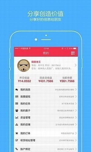 初芒投稿app图2