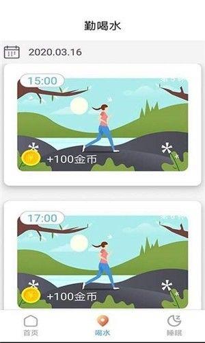 多玩宝盒app图1