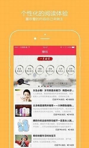 初芒投稿app图1
