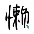 初芒投稿app官方手机版