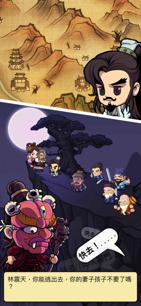 武侠飞刀客游戏图3